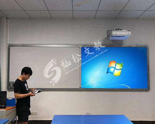 四川外国语大学(普适型教室)