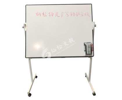 搪瓷书写移动白板