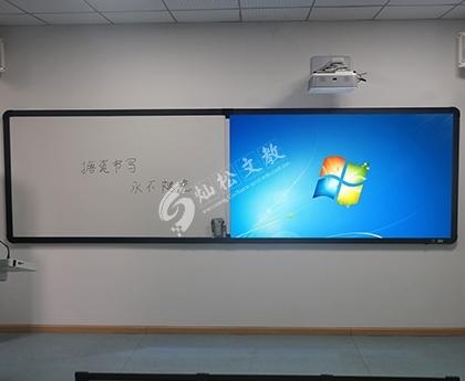 CSYD-120W一体化搪瓷白板
